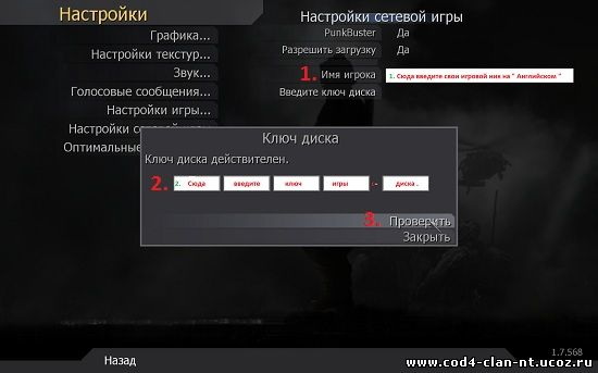Ultraiso Crack Торрент